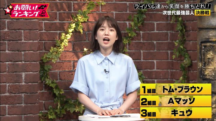 2019年08月28日弘中綾香の画像07枚目