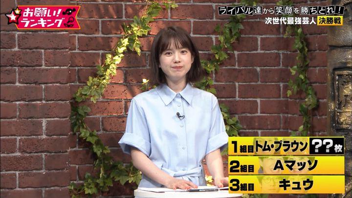 2019年08月28日弘中綾香の画像09枚目