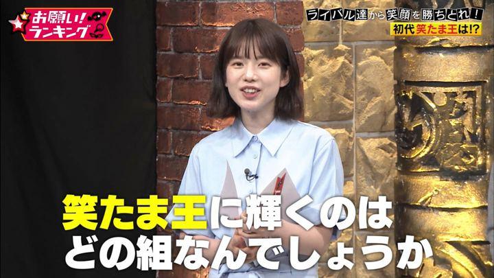 2019年08月28日弘中綾香の画像11枚目
