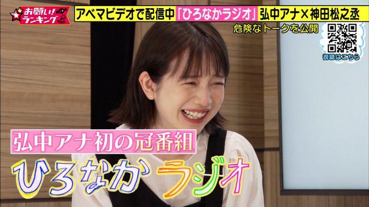 2019年08月28日弘中綾香の画像15枚目