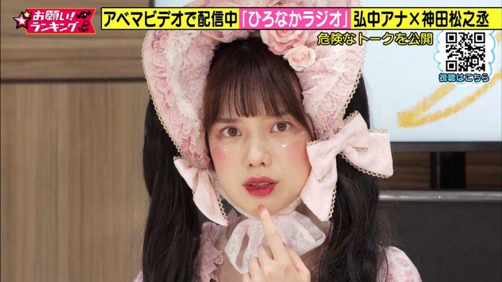 2019年08月28日弘中綾香の画像18枚目