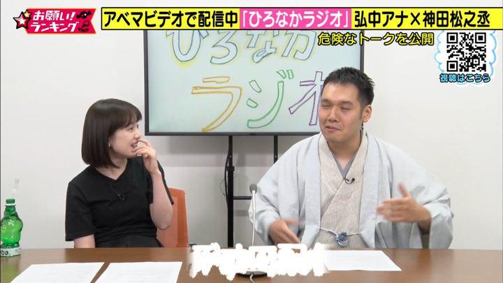 2019年08月28日弘中綾香の画像19枚目