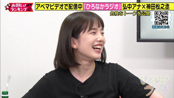 2019年08月28日弘中綾香の画像22枚目