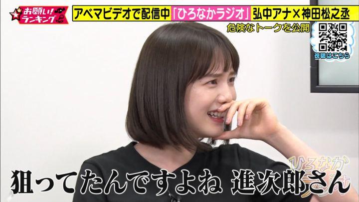 2019年08月28日弘中綾香の画像25枚目