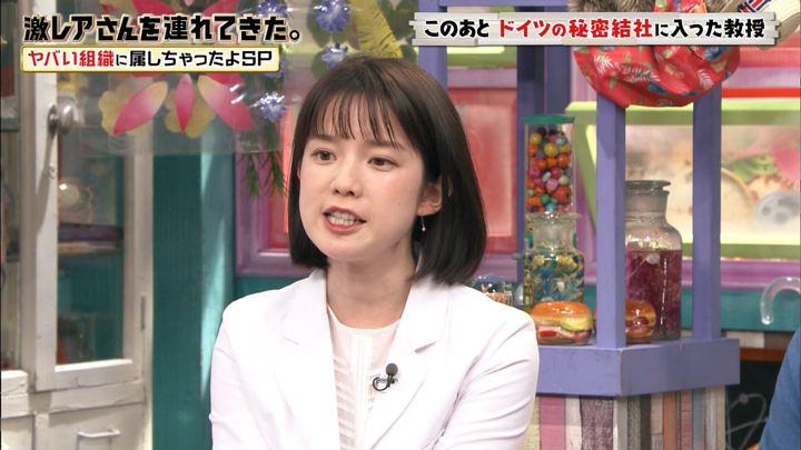 2019年08月31日弘中綾香の画像01枚目