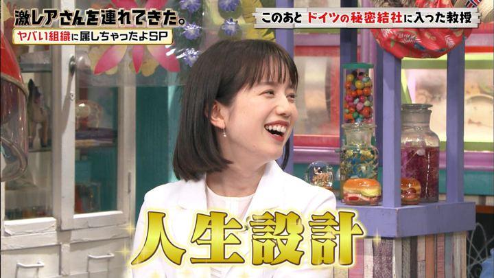 2019年08月31日弘中綾香の画像04枚目