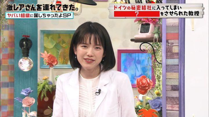2019年08月31日弘中綾香の画像06枚目