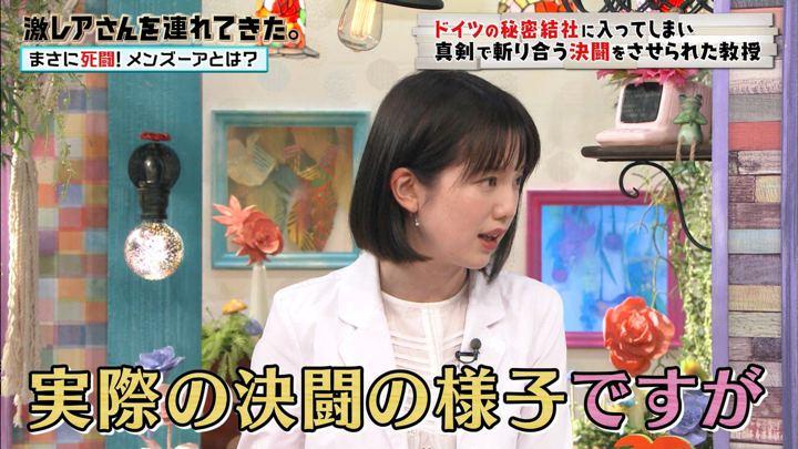 2019年08月31日弘中綾香の画像07枚目