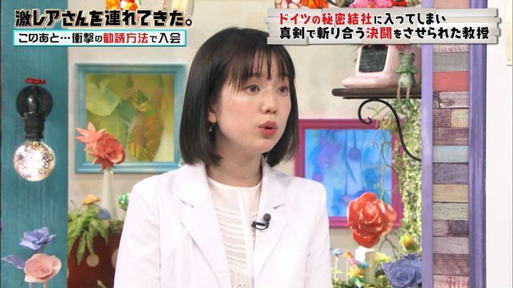 2019年08月31日弘中綾香の画像09枚目