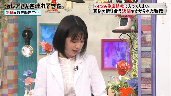 2019年08月31日弘中綾香の画像10枚目