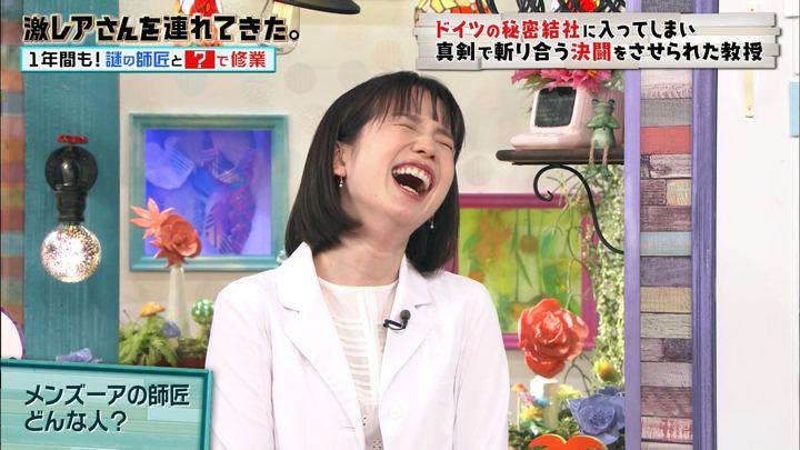 2019年08月31日弘中綾香の画像11枚目
