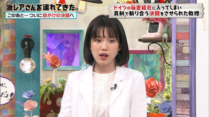 2019年08月31日弘中綾香の画像12枚目