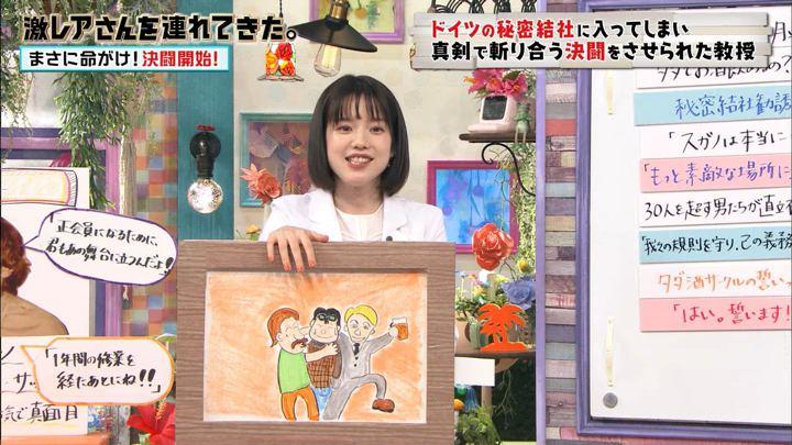 2019年08月31日弘中綾香の画像13枚目