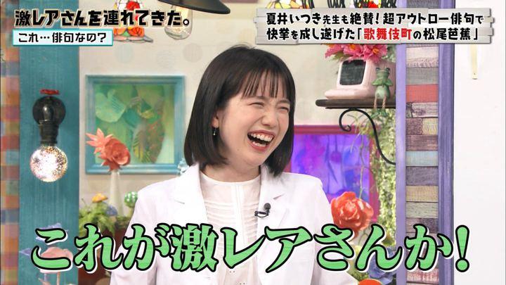 2019年08月31日弘中綾香の画像15枚目