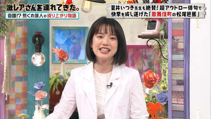 2019年08月31日弘中綾香の画像16枚目