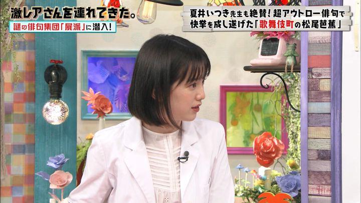 2019年08月31日弘中綾香の画像18枚目