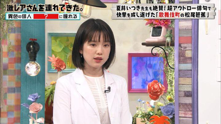 2019年08月31日弘中綾香の画像20枚目