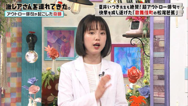 2019年08月31日弘中綾香の画像21枚目