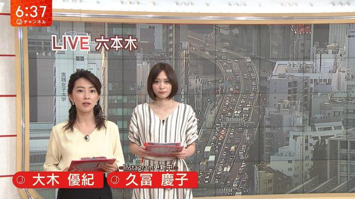 2019年06月25日久冨慶子の画像01枚目