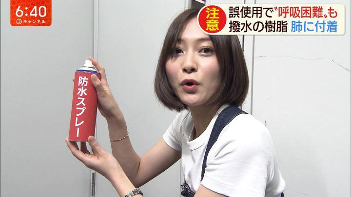 2019年06月25日久冨慶子の画像02枚目