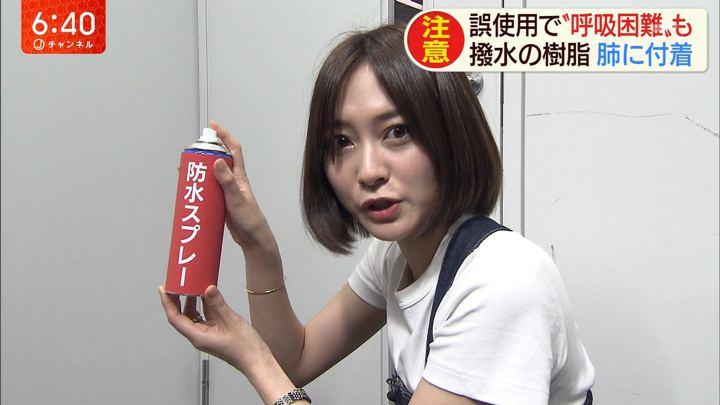 2019年06月25日久冨慶子の画像03枚目