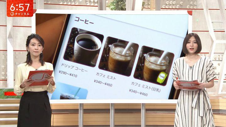 2019年06月25日久冨慶子の画像09枚目