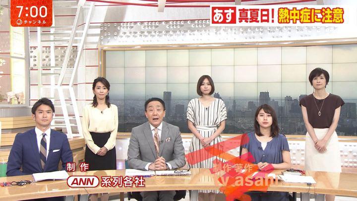 2019年06月25日久冨慶子の画像10枚目