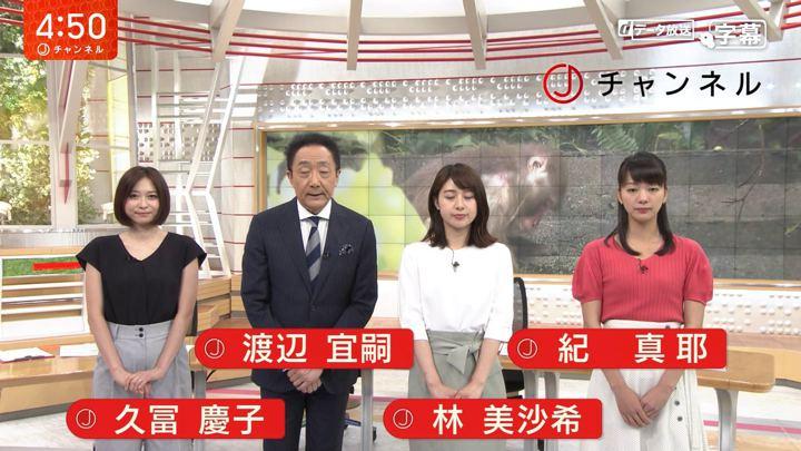 2019年06月27日久冨慶子の画像01枚目