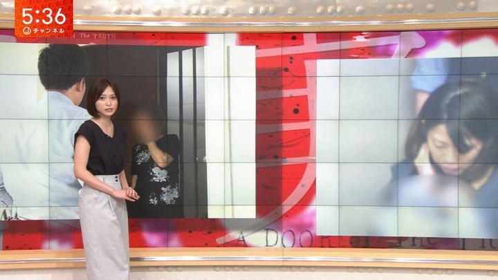 2019年06月27日久冨慶子の画像06枚目