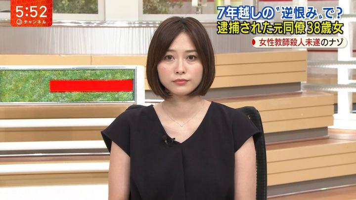 2019年06月27日久冨慶子の画像08枚目