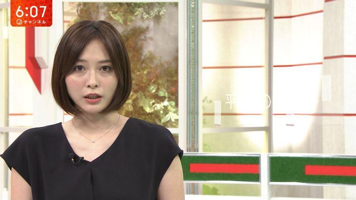 2019年06月27日久冨慶子の画像11枚目