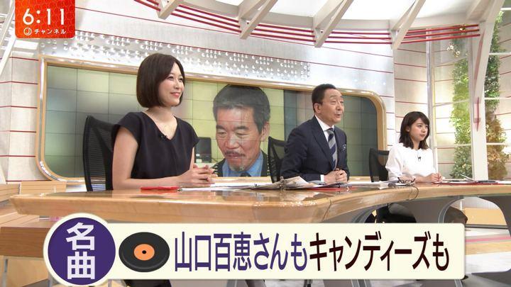 2019年06月27日久冨慶子の画像12枚目