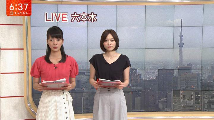 2019年06月27日久冨慶子の画像13枚目