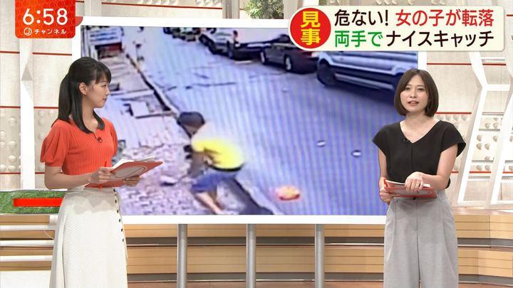 2019年06月27日久冨慶子の画像16枚目