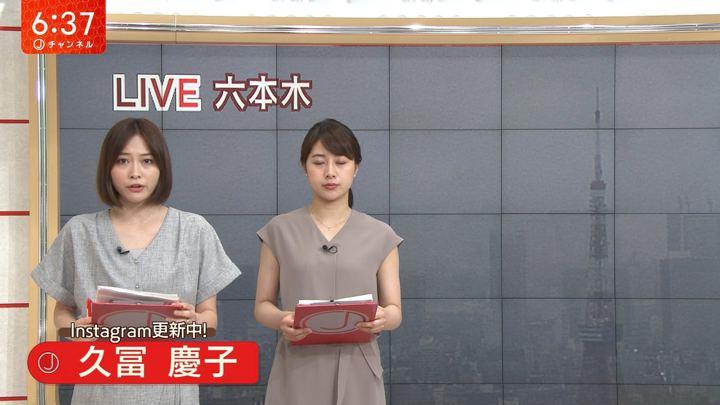2019年07月03日久冨慶子の画像01枚目