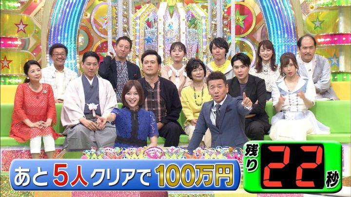2019年07月03日久冨慶子の画像11枚目