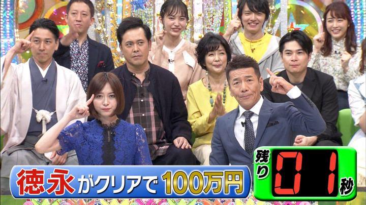 2019年07月03日久冨慶子の画像13枚目