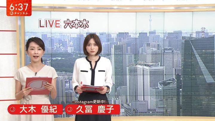2019年07月09日久冨慶子の画像01枚目