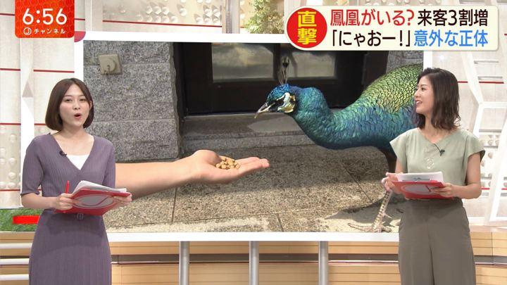 2019年07月10日久冨慶子の画像03枚目