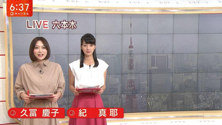 2019年07月11日久冨慶子の画像01枚目