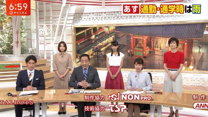 2019年07月11日久冨慶子の画像05枚目