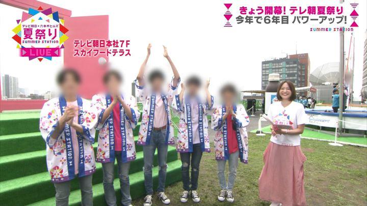 2019年07月13日久冨慶子の画像07枚目