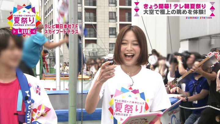 2019年07月13日久冨慶子の画像08枚目