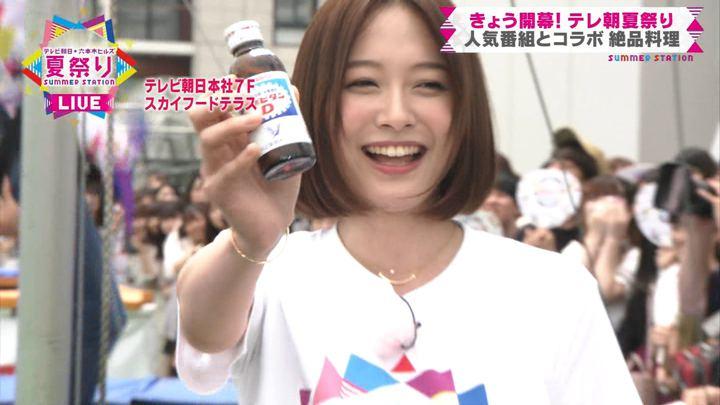 2019年07月13日久冨慶子の画像11枚目