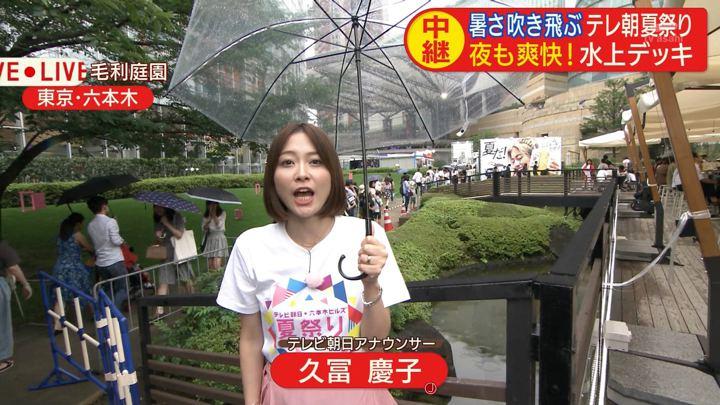 2019年07月13日久冨慶子の画像13枚目