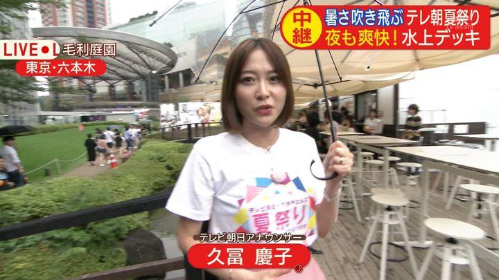 2019年07月13日久冨慶子の画像14枚目