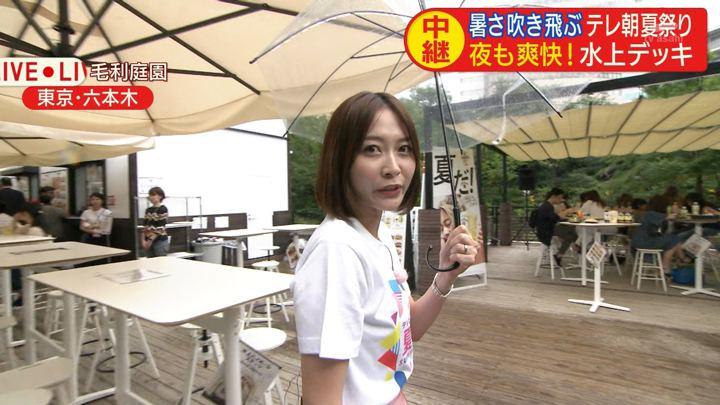 2019年07月13日久冨慶子の画像15枚目