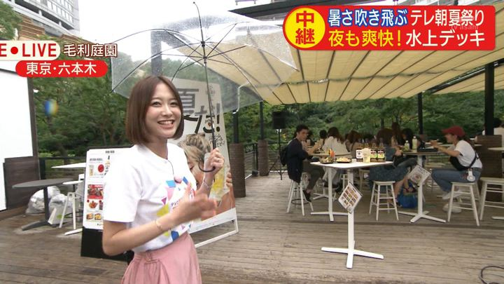 2019年07月13日久冨慶子の画像16枚目
