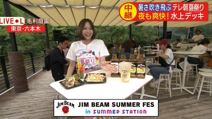 2019年07月13日久冨慶子の画像17枚目