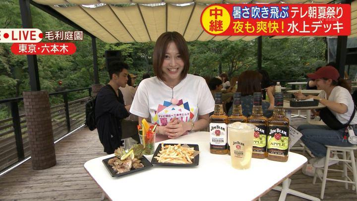 2019年07月13日久冨慶子の画像18枚目